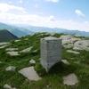 La borne frontière numéro 355 au sommet du pic d\'Aubas