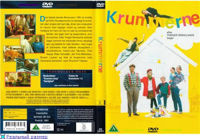 Krummerne / The Crumbs. 1991.