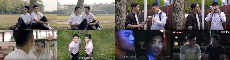 Chen x Wan