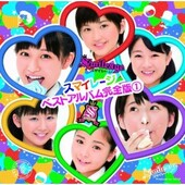 S/mileage Best Album Kanzenban 1