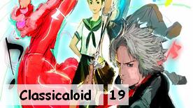 Classicaloid 19