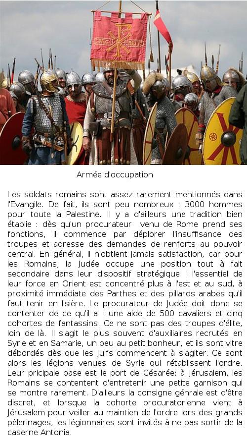 Immanouël - La machine militaire romaine