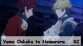 Yume Oukoku to Nemureru 100-nin no Ouji-sama 02