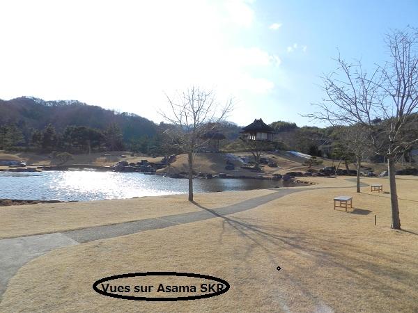 Le domaine feodal d'Obata