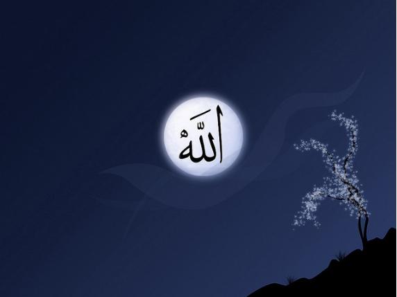 Quant à Allâh le Maître de la Puissance et de la Majesté, Il aime trois choses chez Son serviteur
