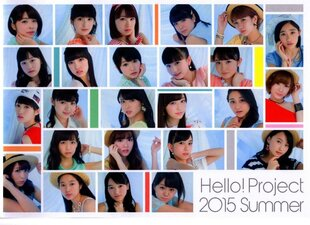 Hello! Project Summer MaruWakari Book 2015