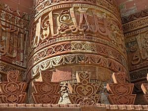 11-qutub-minar-delhi-qutub-minar-tower-delhi-india-ff274a