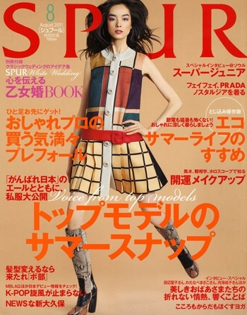 sun fei fei - (japan) spur magazine, august 2011