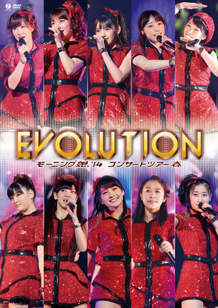 Morning Musume '14 Concert Tour Haru ~Evolution~ DVD