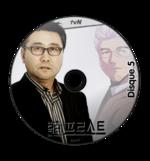 Doctor Frost / 박사 프로스트