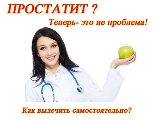prostata marker