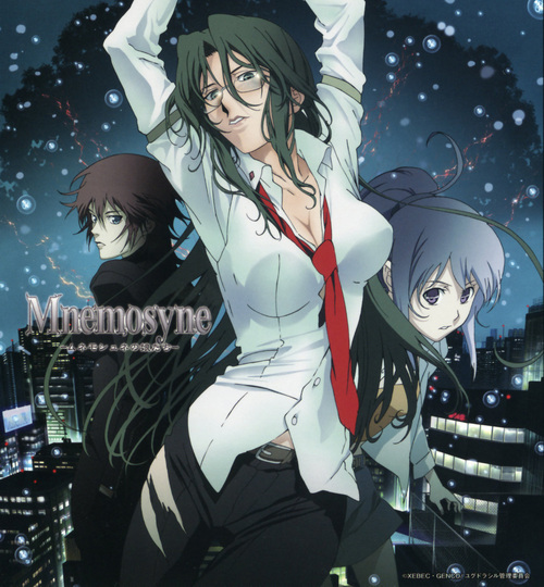 Rin : Daughters of Mnemosyne