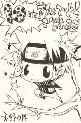 tenue Naruto