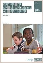 Faire de la grammaire au CE1 CE2 année 2