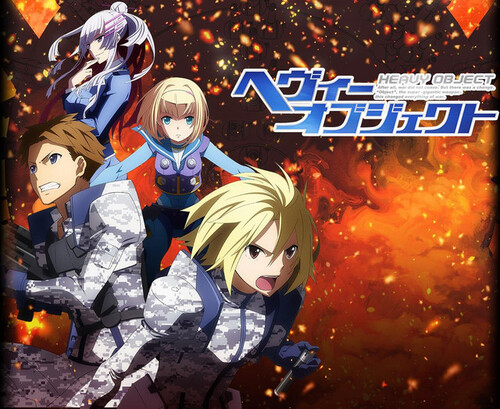 Heavy Object VOSTFR