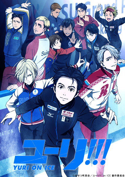 Yuri !!! One Ice VOSTFR