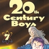 20th century boys tome 7