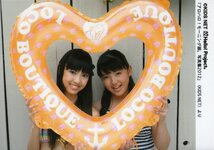 Kanon Suzuki 鈴木香音 Haruna Iikubo 飯窪春菜 Alo! Hello 6 Morning Musume アロハロ!6 モーニング娘。    Alo! Hello 6 Morning Musume。