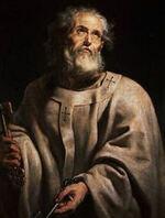 Pierre,premier pape ?