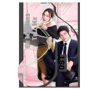 Oh My Boss - OST