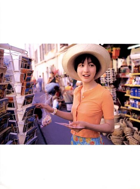 Photobooks : ( |30.09.1996| Ryoko Hirosue : First Photobook H Hopping )