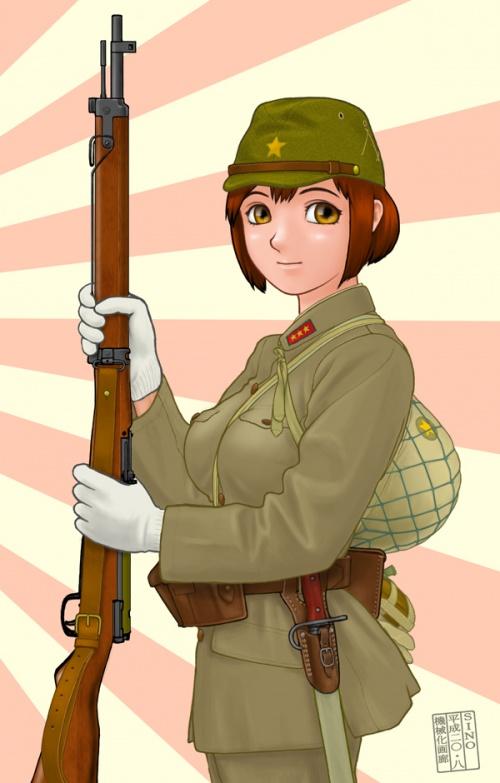 Images mangas femme armée impériale
