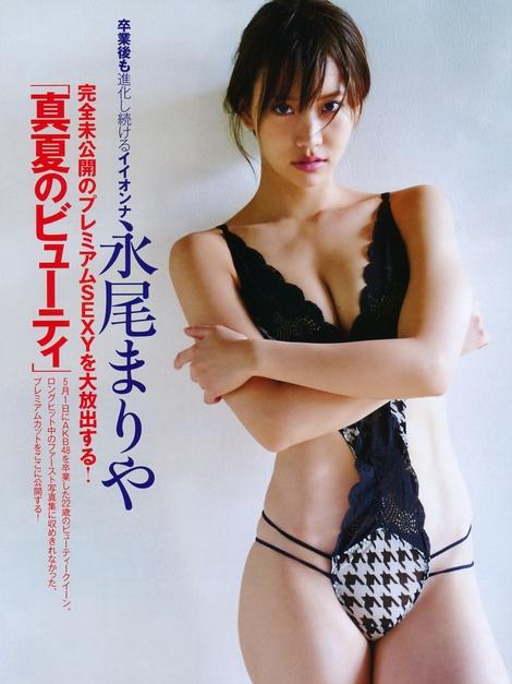 Magazine : ( [FRIDAY] - 22/07/2016 - Yukie Kawamura, Mio Tomonaga, Mariya Nagao, Nonoka Ono & Shoko Takahashi )