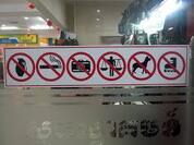 Thaïlande : Photos insolites (2) !