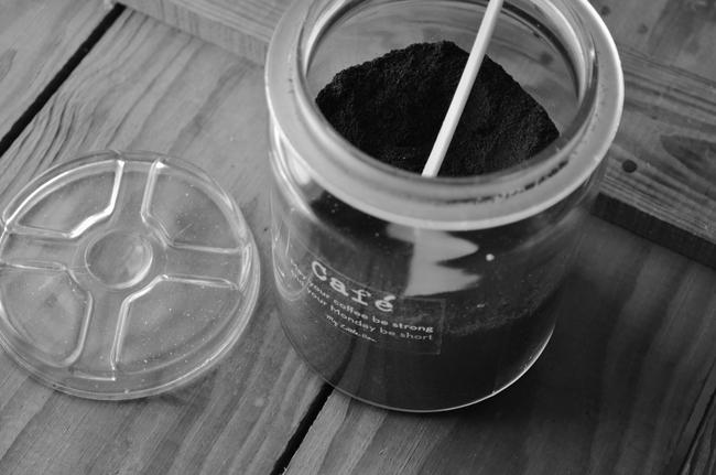 Café, coffee, caffè, kaffee, kafe, caife