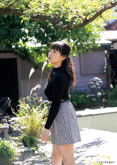 Magazine : ( [Young Magazine] - 2020 / N°10 - Kazusa Okuyama & Futa Sakaguchi Staring )
