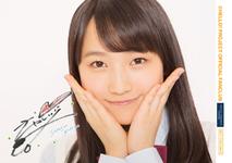 Sayashi Riho Birthday Event 2014