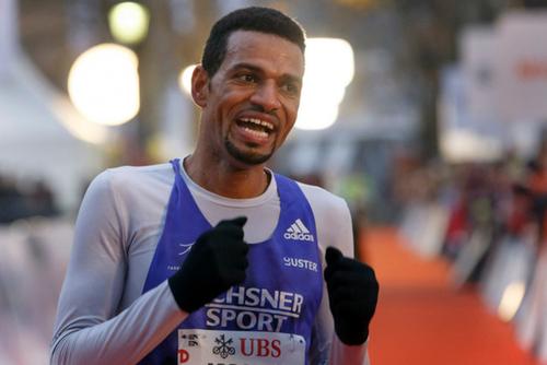 Record d'Europe du Marathon