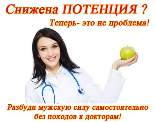 Импотенция лечение препаратами