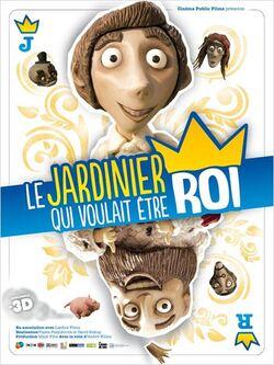 Ecole et cinéma sélection 2014/2015