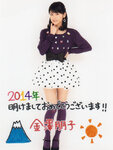 Hello! Project Maruwakari Book Winter 2014
