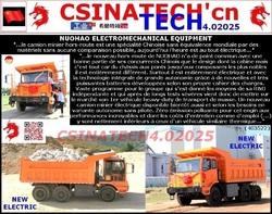 NUOHAO ELECTROMECHANICAL EQUIPMENT