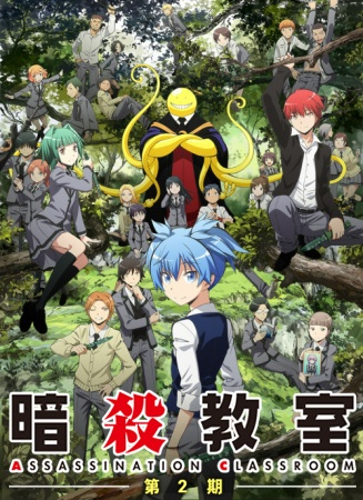 Assassination Classroom Saison 2 vostfr