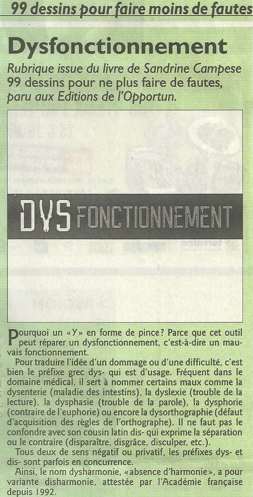Dysfonctionnement?...