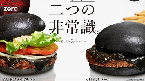 "Une new au Burger king du japon les burgers "" Kuro"""