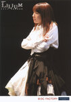 Ayumi Ishida 石田亜佑美 Morning Musume モーニング娘。LILIUM -Lilium Shoujo Junketsu Kageki- LILIUM-リリウム 少女純潔歌劇-