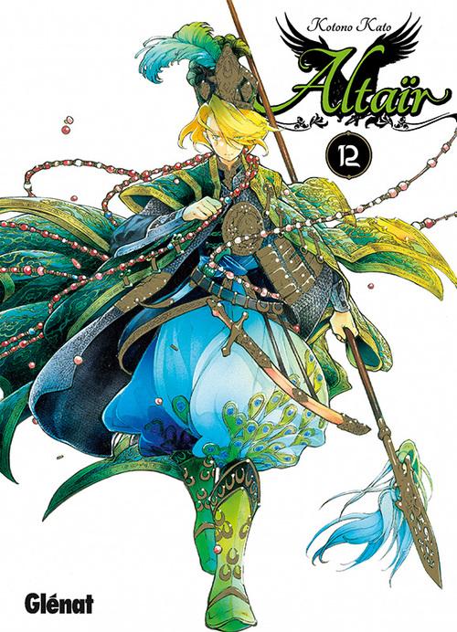 Altaïr - Tome 12 - Kotono Kato
