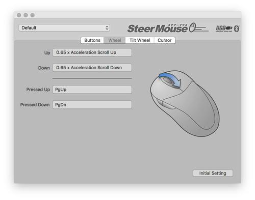 SteerMouse, un logiciel pour personnnaliser votre souris à votre convenance
