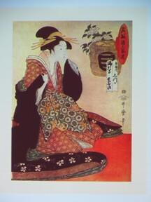 - 14 mars : Japon !