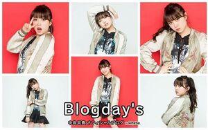 Saki reprend un blog Ameba !