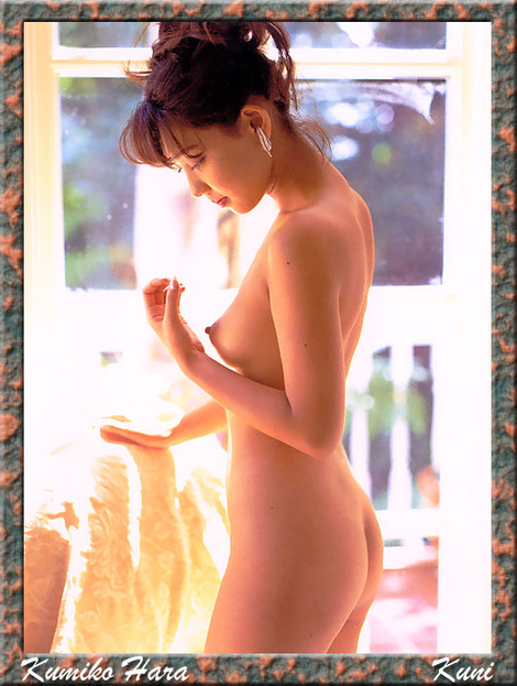 Model Collection : ( [KUNI Scan] - |vol.2| Kumiko Hara/原久美子 )