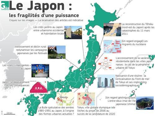 """Sur Géoconfluences, un dossier sur """"Le Japon, les fragilités d'une puissance"""""""