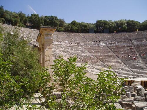 Epidaure en Grèce (photos)