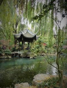 parc de chengdu