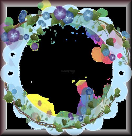Tube cadre - Cluster 2943