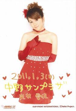 Hello!Project 2011 Winter ~Kangei Shinsen Matsuri~ A Gana & Bkkuri Live